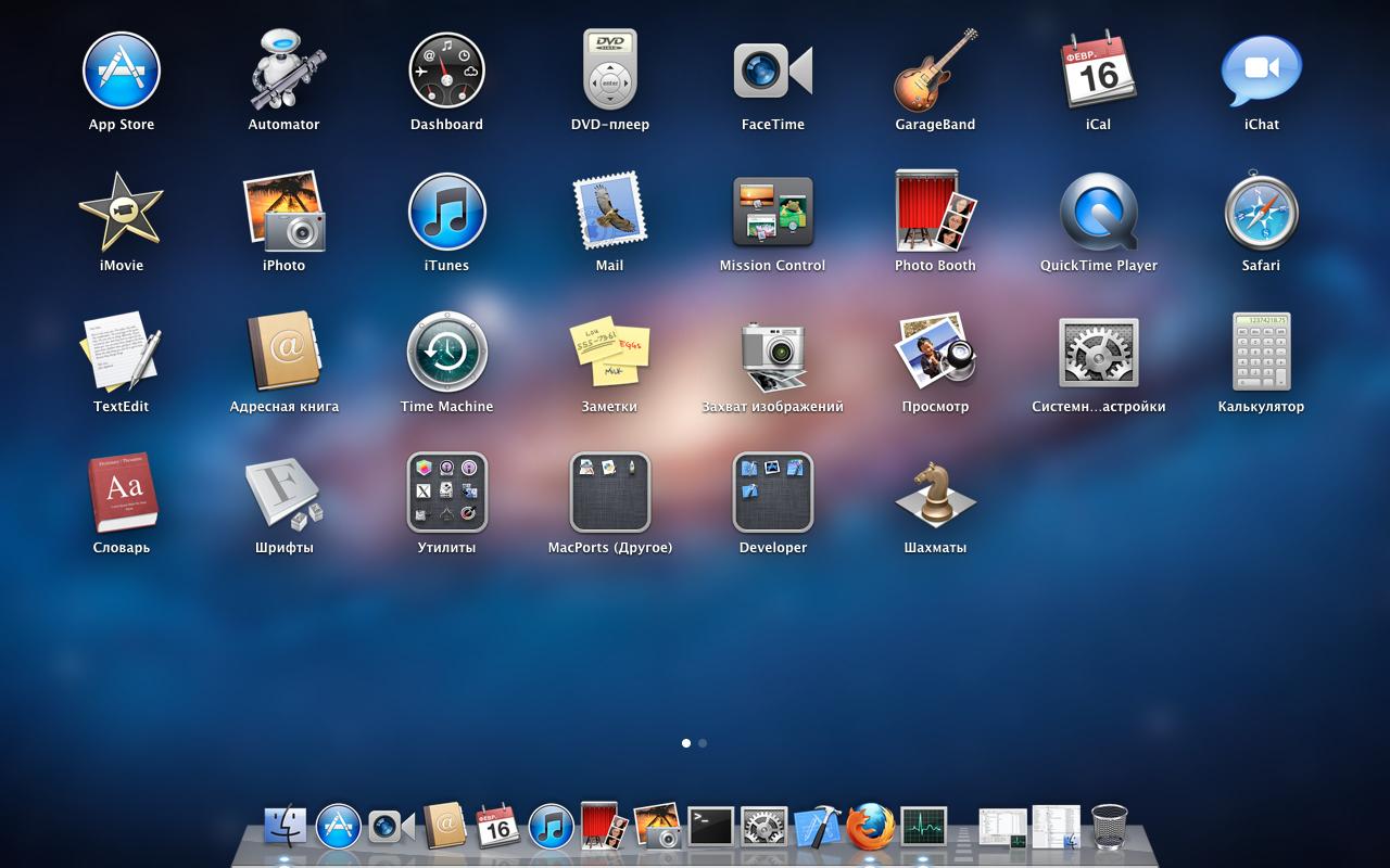 Mac компьютер как сделать скриншот