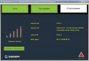 Обновление прошивки Sagem F@st 9520